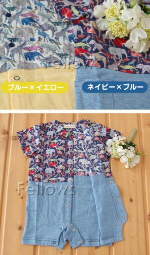 【送料無料】センスオブワンダーリバティプリントQueuefotthezoo半袖ショートオール≪日本製≫日本サイズ:70cm(3〜6ヶ月)10P23Apr16
