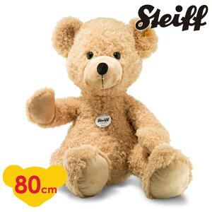 Steiffシュタイフテディベアフィンベージュ(80cm)111389サイズ:80cm