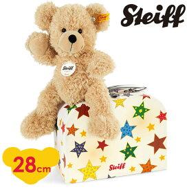Steiff シュタイフ テディベア フィン スーツケース スターズ 111730 サイズ:23cm プレゼント 子供
