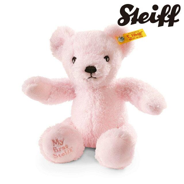 Steiff シュタイフ マイファースト シュタイフ テディベア ピンク 664717 サイズ:24cm プレゼント 子供