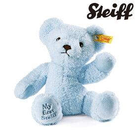 Steiff シュタイフ マイファースト シュタイフ テディベア ブルー 664724 サイズ:24cm プレゼント 子供