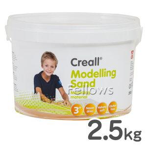 ハボモデリングサンド2.5kg
