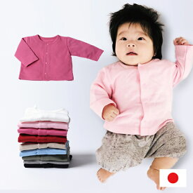 aa4887b194f13 楽天市場 カーディガン(キッズサイズ(cm)70)(トップス|ベビー服 ...