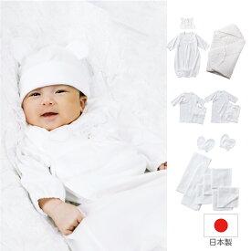 【送料無料】【日本製】白いクマさん 出産準備 16点 セット 肌着 ツーウェイオール ガーゼハンカチ 綿100% ホワイト お買い得 50cm 60cm 70cm 男の子 女の子 男女共通【ママ割エントリーでP3倍】