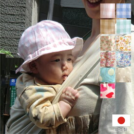 77065e3b8c5fe  メール便160円  日本製 ベビー帽子 チューリップハット(