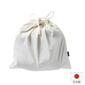 《59911》【日本製】昔ながらのおんぶひも 収納袋【\3980以上送料無料】保育園 幼稚園 おばあちゃん おじいちゃん 孫 無地【ママ割エントリーでP3倍】