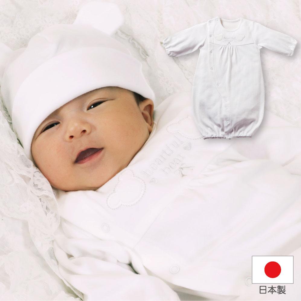 【2枚までメール便OK】【日本製】白いクマさんの可愛いベビードレス・ツーウェイオール ベビー服 結婚式  出産 退院 セレモニー《限定デザイン》男の子 女の子【\5400以上送料無料】【ママ割 エントリーでポイント5倍】