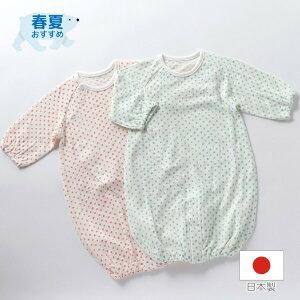 日本製 お買い得ツーウェイオール 兼用ドレス 50-70cm 夏 天竺 水玉柄 新生児 出産祝い 出産準備 3074106 【月間優良ショップ】