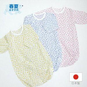 日本製 お買い得ツーウェイオール 兼用ドレス 50-70cm 小花柄 夏 100双天竺 新生児 出産祝い 出産準備 3074129