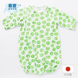 日本製 お買い得ツーウェイオール 兼用ドレス 50-70cm リンゴ柄 夏 天竺 新生児 出産祝い 出産準備 3084117 【月間優良ショップ】