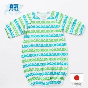 日本製 お買い得ツーウェイオール 兼用ドレス 50-70cm 天竺 グルグル柄 夏 新生児 出産祝い 出産準備 3084122 【月間優良ショップ】