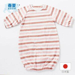 日本製 お買い得ツーウェイオール 兼用ドレス 50-70cm 天竺 ボーダー柄 夏 新生児 出産祝い 出産準備 3084124