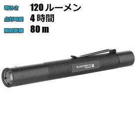 LEDペンライト レッドレンザー P4X 小型軽量 120ルーメン 500747 保証5年