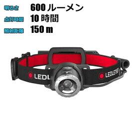 LEDヘッドライト レッドレンザー H8R 600ルーメン 充電式 500853 保証5年