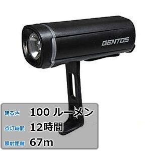 簡単取付 自転車ライト シティサイクル向け 100ルーメン 防水 BL-500BK