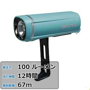 自転車ライト 取付簡単 シティサイクル向け 100ルーメン 防水 BL-500TB