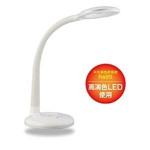 ジェントス LEDデスクライト 明るさ 500ルーメン ホワイト DK-R155WH