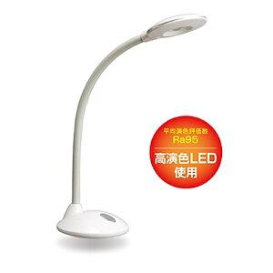 ジェントス LEDデスクライト 明るさ 240ルーメン ホワイト DK-R156WH