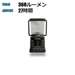 ジェントス LEDランタン 360ルーメン EX-V777D