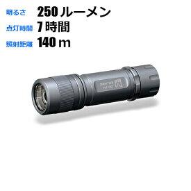 ジェントス LED懐中電灯 閃シリーズ 250ルーメン FLP-1807