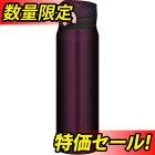 セール特価サーモス水筒真空断熱ケータイマグワンタッチオープンタイプ600mlJNR-600M-BK
