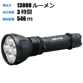 強力 LED 懐中電灯 充電式 最大13000ルーメン アルティレックス 防災 UT-618R