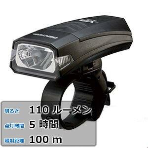 自転車 LEDライト シティサイクル向け 110ルーメン XB-350B