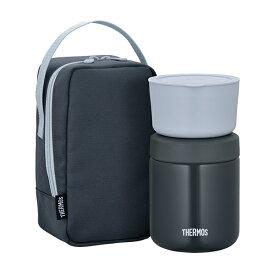 サーモス ランチジャー バッグ セット 保温 保冷 お弁当箱 真空断熱スープランチセット 550m JBY-550 DGY