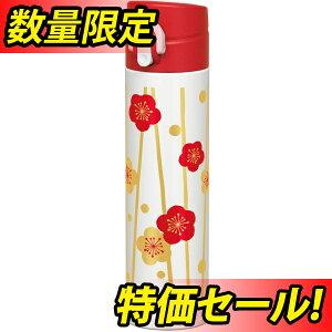サーモス マグボトル 梅 0.4L 日本製 水筒 真空断熱ケータイマグ ワンタッチオープン JOA-402 UME