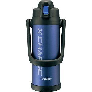 ステンレスクールボトル タフ 2.06L SD-BD20