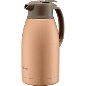象印 魔法瓶 保温 保冷 大容量 ポット ケトル ステンレスポット 1.9L SH-HC19-NU