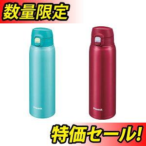 水筒 直飲み ワンタッチ 魔法瓶 保冷 保温 大容量 700ml (在庫限り) ピーコック ワンタッチマグ 0.7L AMY-70