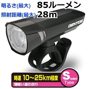 自転車 LED ライト 電池式 防水 ラバーバンド ジェントス バイクライト XB-100D