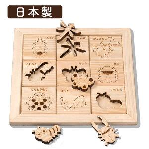 ヒノキの昆虫パズル 日本製 国産天然木 平和工業 プレゼント 子供 お祝い 誕生日 木のおもちゃ 知育 木製 出産祝い 誕生日プレゼント ブロック パズル
