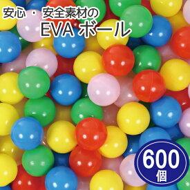 送料無料 セーフティボール 600個 ボールプール用 カラーボール 追加用 ボール おもちゃ 赤ちゃん ベビー ボールプール ボールハウス 玩具 キッズ カラフル 中国製 パピー 6065 誕生日 プレゼント 誕生日プレゼント