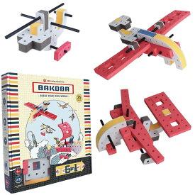 Bakoba Building Box1 面取り加工 安全基準 玩具 おもちゃ 知育 想像力 創造力 成長 かわいい おしゃれ カラフル ぬくもり 種類 色々 エデュテ
