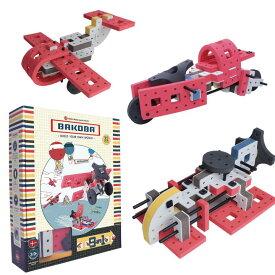 Bakoba Building Box3 面取り加工 安全基準 玩具 おもちゃ 知育 想像力 創造力 成長 かわいい おしゃれ カラフル ぬくもり 種類 色々 エデュテ
