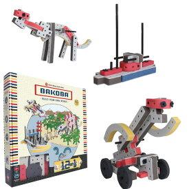 Bakoba Building Box4 面取り加工 安全基準 玩具 おもちゃ 知育 想像力 創造力 成長 かわいい おしゃれ カラフル ぬくもり 種類 色々 エデュテ
