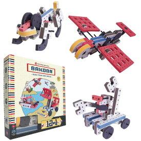 Bakoba Building Box5 面取り加工 安全基準 玩具 おもちゃ 知育 想像力 創造力 成長 かわいい おしゃれ カラフル ぬくもり 種類 色々 エデュテ