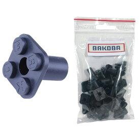 Bakoba Connectors 30pcs  コネクタ 玩具 おもちゃ 知育 想像力 創造力 成長 かわいい エデュテ