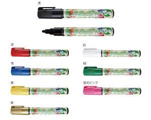 ガーデニングマーカー 2本セット ガーデニング 庭 ポット マーカー 書く 塗る カラフル 色鮮やか 家庭菜園 装飾 デザイン 絵入れ 植木鉢 1000円 ポッキリ