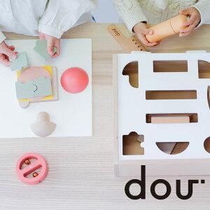 リトルシェフ 木のおもちゃ dou #004 little chef 知育玩具 教育玩具 dou? 木製 赤ちゃん おもちゃ ままごと 型はめパズル おしゃれ 木製おままごとセット 出産祝い 男の子 女の子