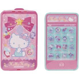ハローキティ おしゃべりタッチフォン キティちゃん タッチフォン おしゃべり ボタン たくさん カラフル キティグッズ かわいい おもちゃ 携帯 キッズ 子供 スマホ ギフト