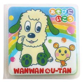 ワンワンとうーたん ワンワンとうーたんのお風呂にえほん おもちゃ 玩具 楽しい キッズ 子供 ユニーク トイ 種類 たくさん 人気 男の子 女の子 マルカ ギフト