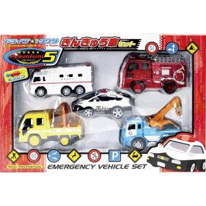 ドライブタウン Premium5 きんきゅう車セット おもちゃ 玩具 楽しい キッズ 子供 ユニーク トイ 種類 たくさん 人気 男の子 女の子 マルカ ギフト