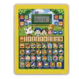 おべんきょうタブレット おもちゃ 玩具 楽しい キッズ 子供 ユニーク トイ 種類 たくさん 人気 男の子 女の子 マルカ ギフト