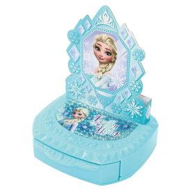 アナと雪の女王 コスチュームアクセロイヤル グッズ おもちゃ 遊具 キッズ 子供 かわいい マルカ ギフト