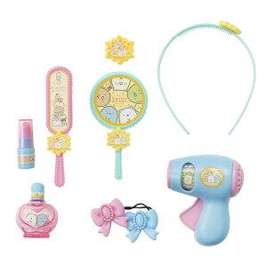 すみっコぐらし ヘアメイクセット おもちゃ 玩具 楽しい キッズ 子供 ユニーク トイ 種類 たくさん 人気 男の子 女の子 マルカ ギフト