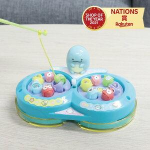 すみっコぐらし とかげのさかなつり おもちゃ 玩具 楽しい キッズ 子供 ユニーク トイ 種類 たくさん 人気 男の子 女の子 マルカ ギフト
