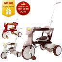 \無料ギフトボックス対応/[12月22日より順次発送] iimo TRICYCLE 2 #02 三輪車 おしゃれ かじとり 1歳 2歳 3歳 レ…